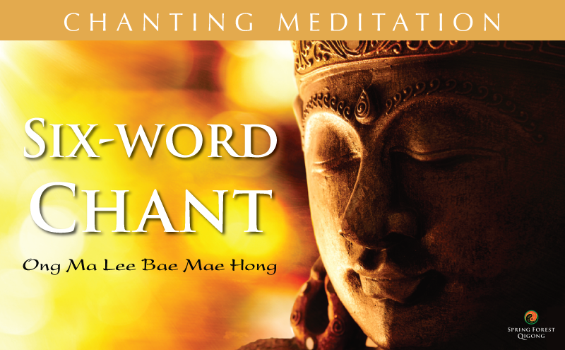 Six Word Chant by Chunyi Lin